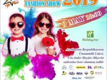 В Баку пройдет детский конкурс моды, посвященный 96-летию Гейдара Алиева