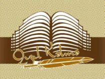 Названы имена лауреатов литературной премии «Qızıl Kəlmə» — «Золотое слово»