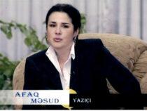 Афаг Масуд Владимиру Познеру: никакие регалии никому не дают права говорить с сарказмом о народе, имеющем глубочайшую историю и культуру