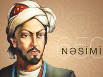 Азербайджанский поэт-мыслитель мирового масштаба