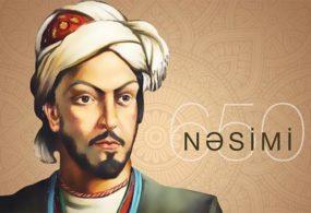 Лирическое посвящение Насими – романс «Mərhaba»