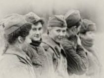 Литература женщины войны…