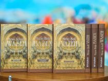 Состоялась презентация полного собрания сочинений Мирзы Шафи Вазеха