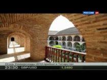 Азербайджан — Шеки. Специальный Репортаж А. Поповой — Канал Россия