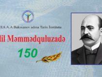 Историки Азербайджана отметили юбилей Джалила Мамедкулизаде
