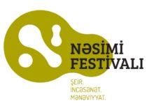 В Азербайджане пройдет очередной Фестиваль поэзии, искусства и духовности – «Насими»