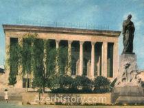 История появления здания театра Азербайджанской драмы