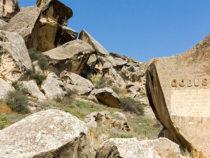 Загадочный Гобустан и его знаменитые петроглифы