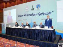 В Баку проходит симпозиум «Исламская цивилизация на Кавказе»