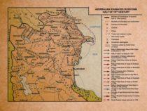 Азербайджанские ханства во второй половине XVIII века