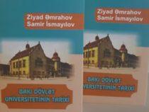 Издана книга, посвященная 100-летней истории БГУ