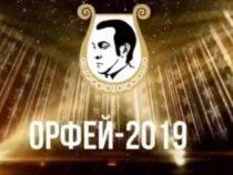 В Чечне пройдет международный фестиваль-конкурс памяти Муслима Магомаева
