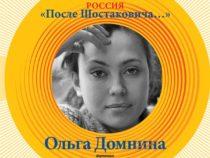 В Московской Консерватории 21 августа состоится концерт азербайджанской фортепианной музыки
