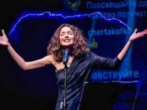 Екатерина Хлебникова: Я загадала поэтический вечер в Баку
