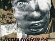 Кямуран Гюрюн «Армянское досье»