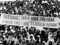 История азербайджанского футбола
