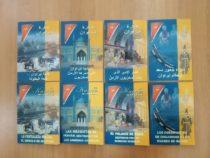 Труды по Иреванскому ханству опубликованы на испанском и арабском языках