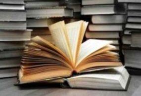Азербайджанская литература  I Tом Мемуары