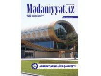 Вышел в свет новый выпуск журнала Mədəniyyət.AZ