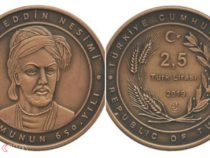 В Турции выпущена юбилейная монета к 650-летию Насими