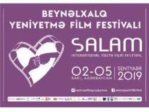 В Баку состоится церемония открытия Международного юношеского кинофестиваля Salam