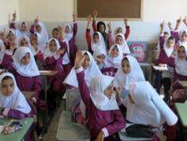 В школах Ирана начинается преподавание азербайджанского языка