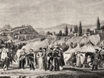 Агиль Шахмурадов «Армяне на Южном Кавказе» (из истории заселения)