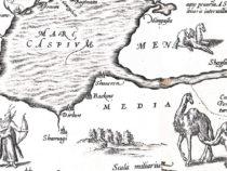 История Каспийского моря и его названия