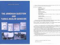 История искажения аннотаций сенсационных книг Хагани Исмаил