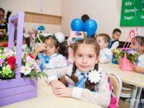 Начало нового учебного года в Азербайджане и День знаний