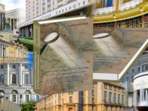 Книга о периоде ханств Азербайджана передана в библиотеки России