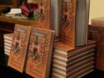 В Москве состоялась презентация книги «И стал Путем Истины я сам»