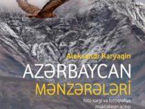 В Ичеришехер открылась фотовыставка «Пейзажи Азербайджана»