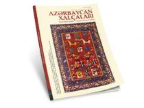 Вышел в свет очередной номер научно-публицистического журнала «Азербайджанские ковры»