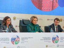 «О роли институтов гражданского общества в укреплении российско-азербайджанской дружбы»