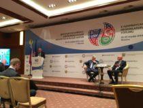 Информационная записка для участников Х российско-азербайджанского форума: «О положении азербайджанского языка в Российской Федерации»