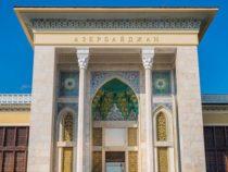 Павильон «Азербайджан» на ВДНХ откроется 23 ноября