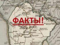 Акиф Наги «Карабахская война: Истина и факты»