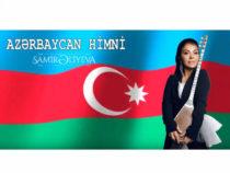 Гимн Азербайджана исполнен на сазе. Посвящается Дню Государственного флага