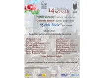 Славная история Азербайджана в музыке