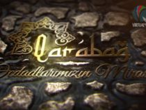 Презентация документальных фильмов о Карабахе