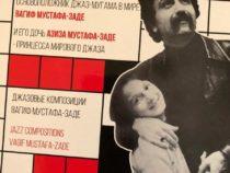 В Москве издан музыкальный альбом Вагифа Мустафазаде