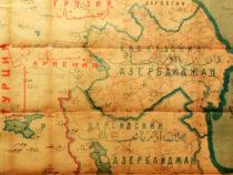 Как определяли границы между Азербайджаном и Арменией (1918-1930 гг.)
