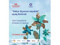 В Баку пройдет красочный фестиваль «Путешествие в мир ковров»