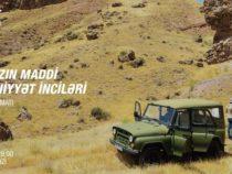 В YARAT состоится показ фильмов о Кавказе