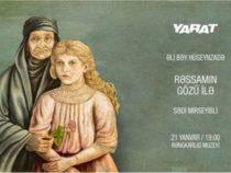 В Баку пройдет вечер, посвященный Али бею Гусейнзаде
