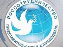 В Азербайджане к 75-летию Победы реализуют проект «Герои Отечественной»