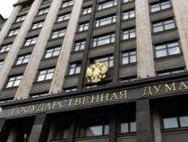 Комитет Госдумы по делам национальностей ответил на письмо о положении азербайджанского языка