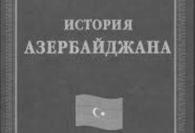 История Азербайджана