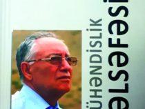 Вышел в свет трактат Ахада Джанахмедова «Инженерая философия»